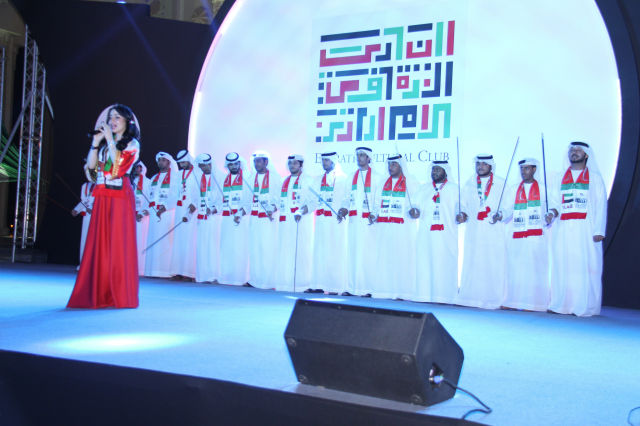 UAE National Day 2014