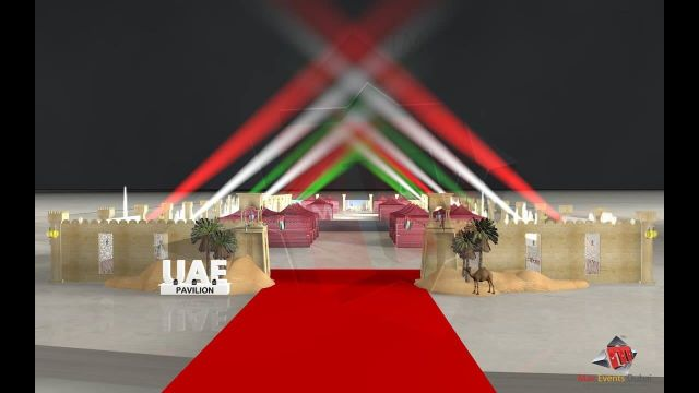 UAE Pavilion - Global Day