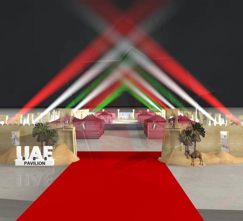 UAE Pavilion - Global Day