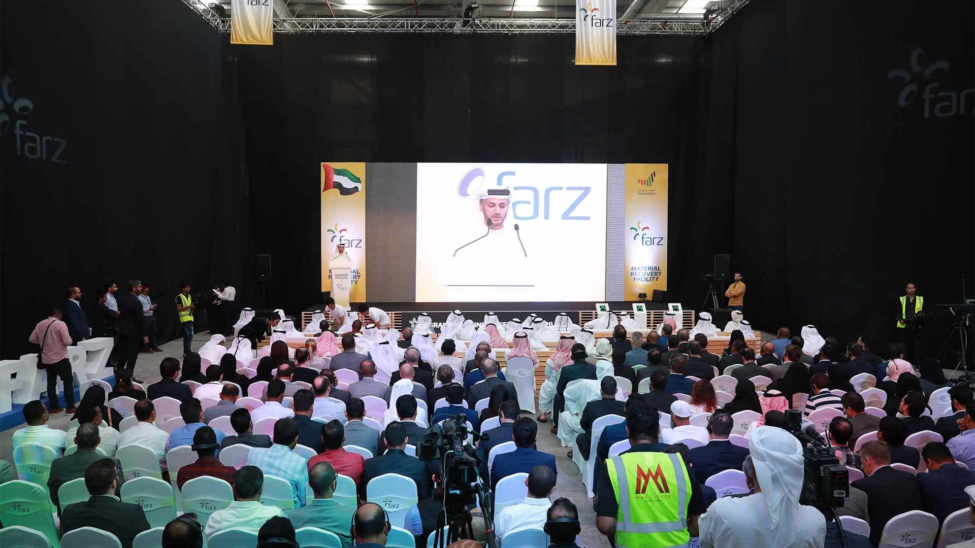 Farz facility launch in dubai