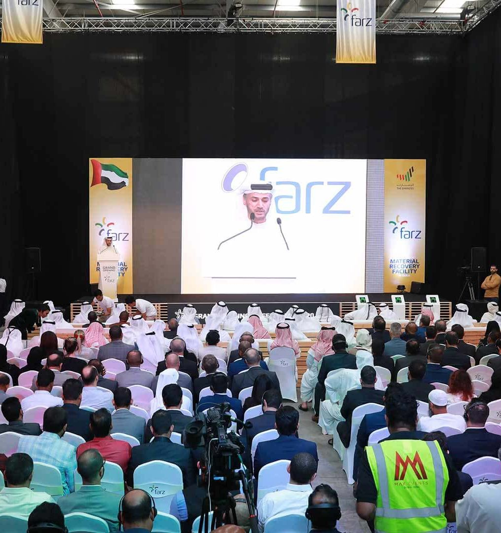 Launch Event – Farz Facility by Imdaad