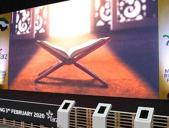 Farz-launch-in-dubai-max-events-dubai12