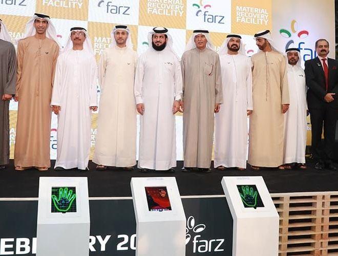 Farz-launch-in-dubai-max-events-dubai3