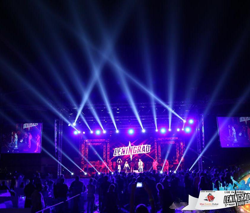Leningrad Concert in Dubai